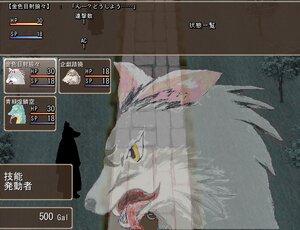 ウディタ・新・基本システム Game Screen Shot