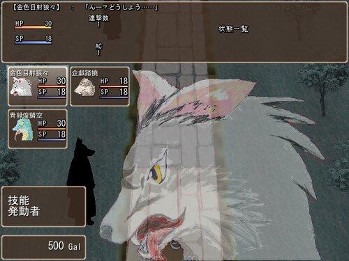 合作コモンウディタリオン Game Screen Shots