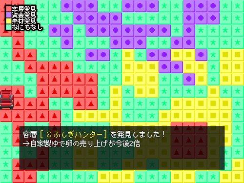 ありがとう!ワタシの経営+ Game Screen Shot5