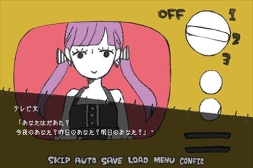こわいへや/ダウンロード版 Game Screen Shot2
