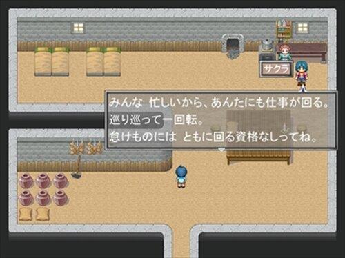 エレメンティア・メンバーズ(完成版) Game Screen Shot2