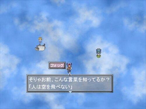エレメンティア・メンバーズ(完成版) Game Screen Shot4