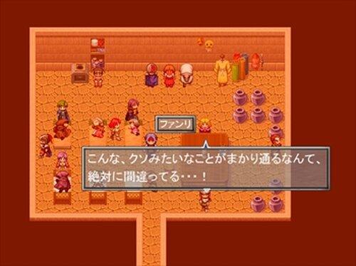 エレメンティア・メンバーズ(完成版) Game Screen Shot5
