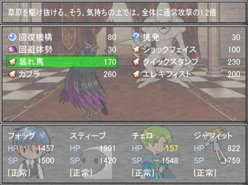 エレメンティア・メンバーズ(完成版) Game Screen Shots