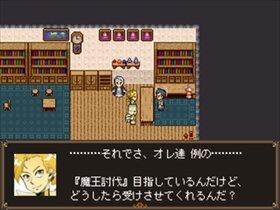 あぶれ者パーティ Game Screen Shot2