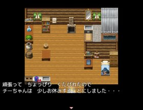 チーちゃんとお菓子の国【ver1.20】 Game Screen Shot2