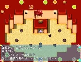 チーちゃんとお菓子の国【ver1.20】 Game Screen Shot5