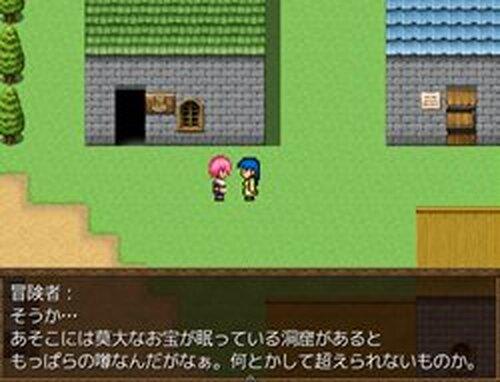 浄霊士になりたい Game Screen Shots