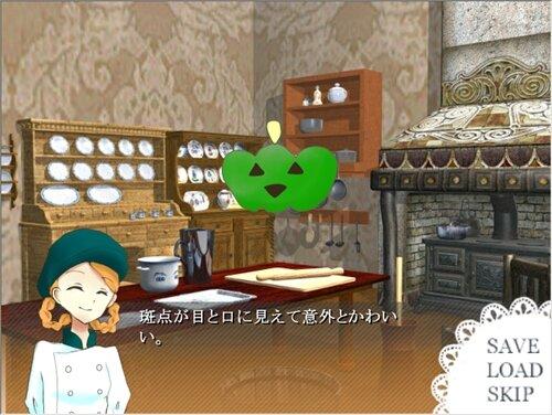 おいしいパンプキンパイのつくりかた Game Screen Shot1
