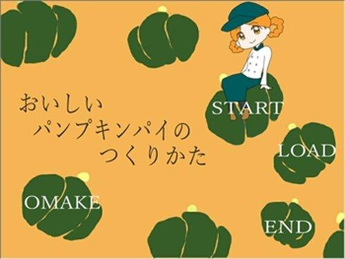 おいしいパンプキンパイのつくりかた Game Screen Shot2