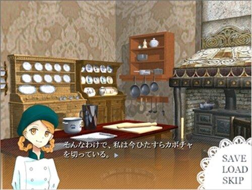 おいしいパンプキンパイのつくりかた Game Screen Shot3
