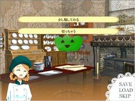 おいしいパンプキンパイのつくりかた Game Screen Shot4