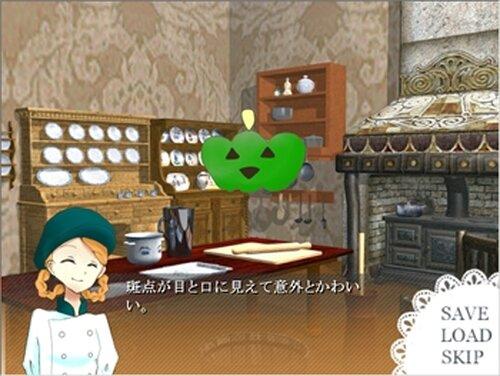 おいしいパンプキンパイのつくりかた Game Screen Shots