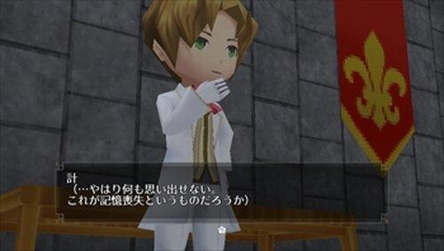 ジューンブライドナイトメア2【未完】 Game Screen Shot2