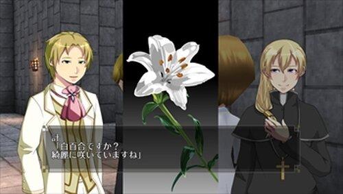 ジューンブライドナイトメア2【未完】 Game Screen Shot3