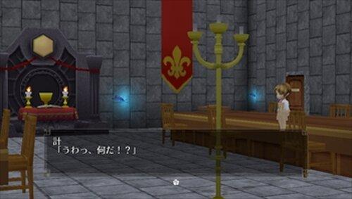 ジューンブライドナイトメア2【未完】 Game Screen Shot4