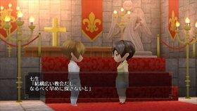 ジューンブライドナイトメア2【未完】 Game Screen Shot5