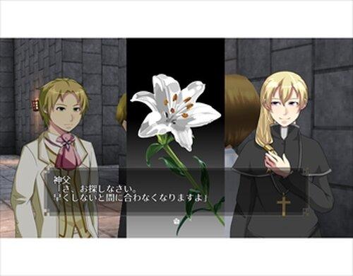 ジューンブライドナイトメア2【未完】 Game Screen Shots