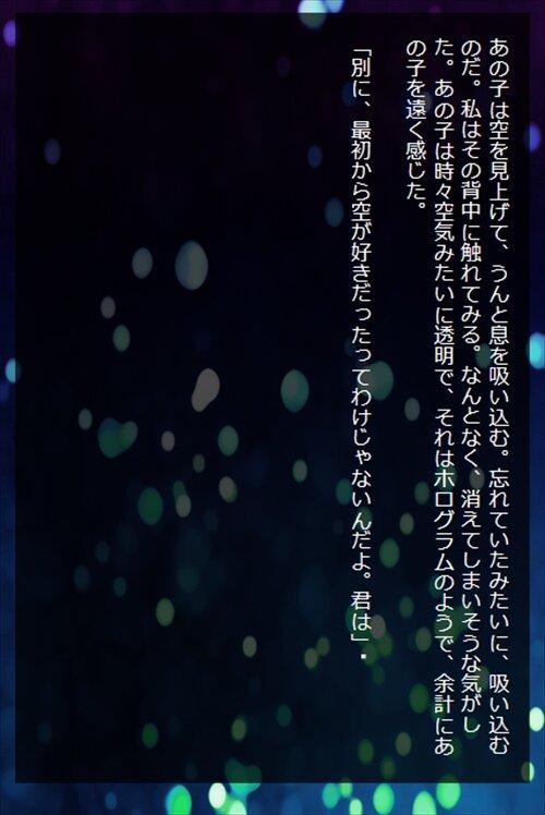 かわいい Game Screen Shot1