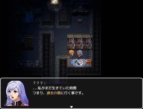 黒の館 Game Screen Shot1