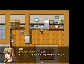 黒の館 Game Screen Shot2