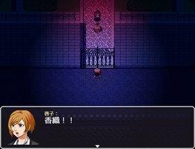 黒の館 Game Screen Shot3