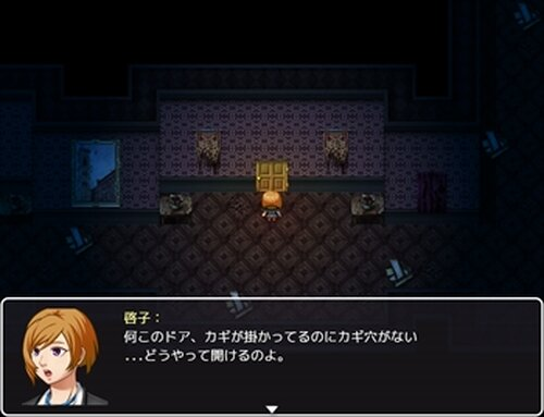 黒の館 Game Screen Shots