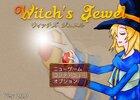 Witch's Jewel