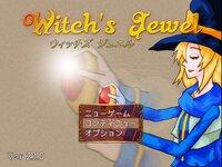 Witch's Jewelのゲーム画面