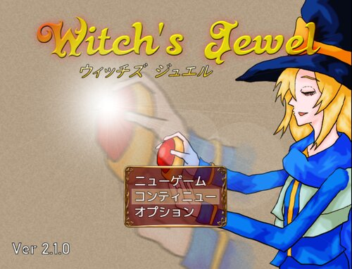 Witch's Jewel (ウィッチズ ジュエル) Game Screen Shots