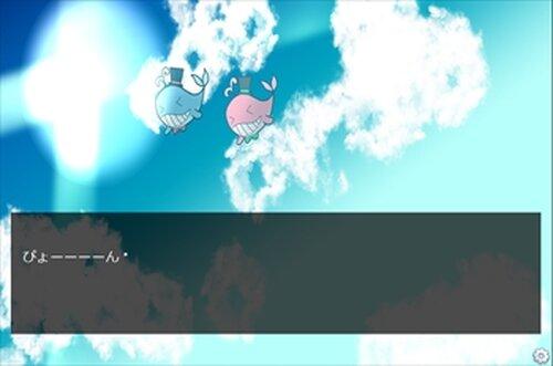 ヴァルフィッシュ三世くん、学校に迷い込む! Game Screen Shot3