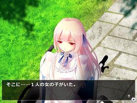 ゴシックの瞳 紗耶香:同じ目線 Game Screen Shot2