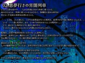 叢雨奇縁談~Inscrutable Awakening Game Screen Shot4