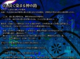 叢雨奇縁談~Inscrutable Awakening Game Screen Shot5