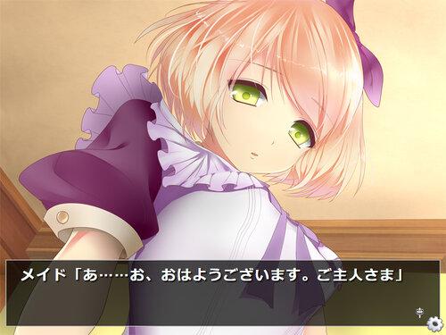 ゴシックの瞳 琉璃佳:罪の代償 Game Screen Shot2