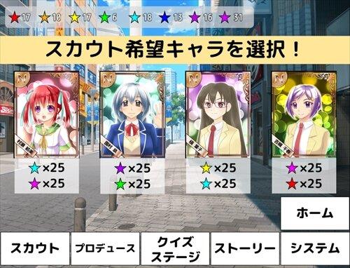 キュードル! Right Answers Game Screen Shot1