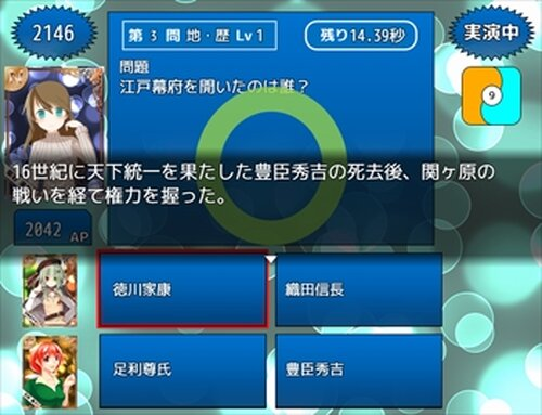 キュードル! Right Answers Game Screen Shots