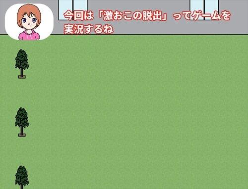 ゲーム実況バーチャルげみみ Game Screen Shot1