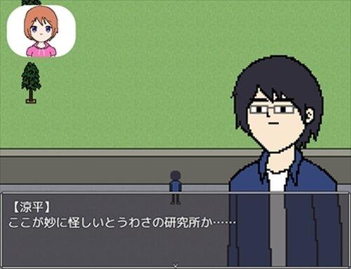 ゲーム実況バーチャルげみみ Game Screen Shot2