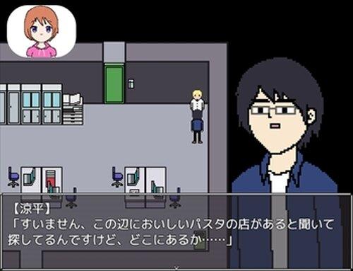 ゲーム実況バーチャルげみみ Game Screen Shot3