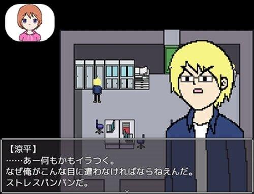 ゲーム実況バーチャルげみみ Game Screen Shot4