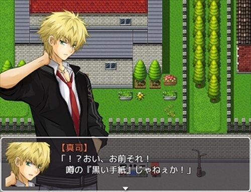 徒花の館・地獄篇 Game Screen Shot2