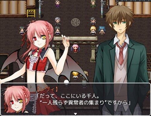 徒花の館・地獄篇 Game Screen Shot3