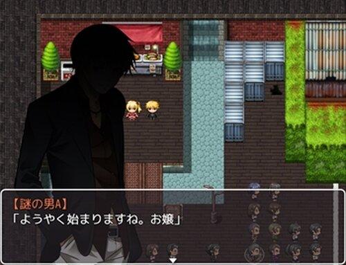 徒花の館・地獄篇 Game Screen Shot4