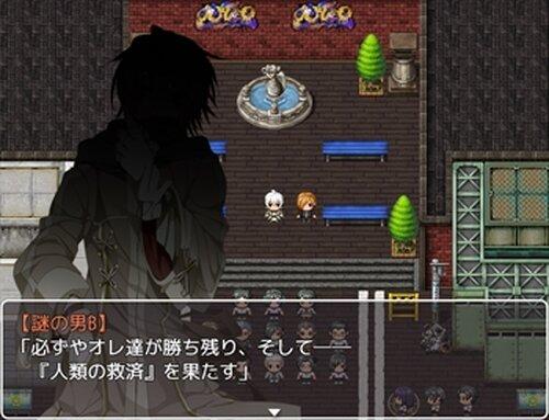 徒花の館・地獄篇 Game Screen Shot5