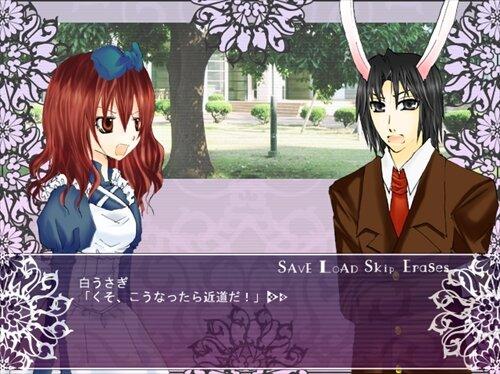 うさぎにくとアリス Game Screen Shot
