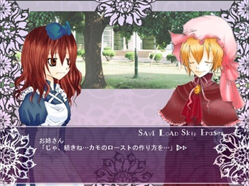 うさぎにくとアリス Game Screen Shot2