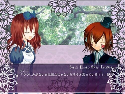 うさぎにくとアリス Game Screen Shot3