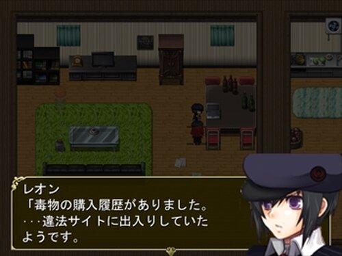 冥界裁判所未練課事案 Game Screen Shot3
