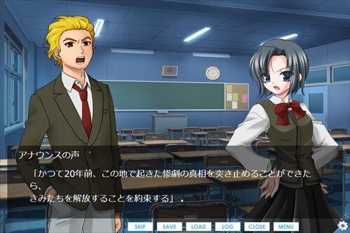 純潔の魔女に捧げる鎮魂歌(完全版) Game Screen Shot1